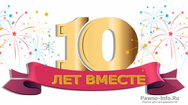 pawno-info.ru